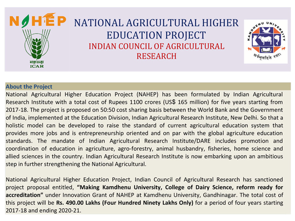 National Agricultural Higher Education Project
